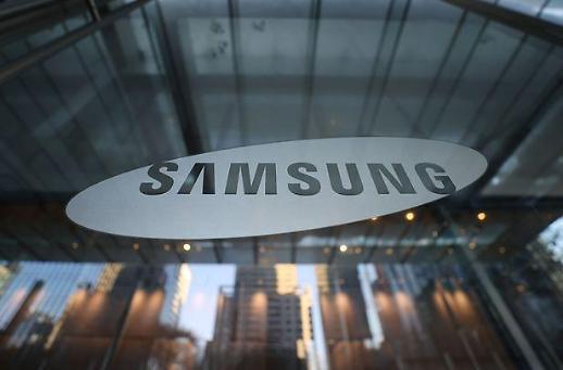 Quý III/2021 Samsung đạt doanh thu khủng 73 nghìn tỷ won