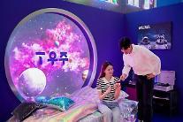 SKT、韓国3大の顧客満足度調査で22年連続「グランドスラム」…歴代最長