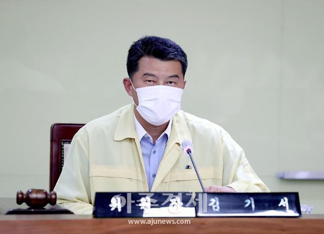충남도의회 '탄소중립특위' 위원장에 김기서 의원 선출