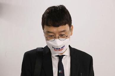 """김웅 조성은과 통화 기억 안나…대장동 은폐 위한 공작"""""""