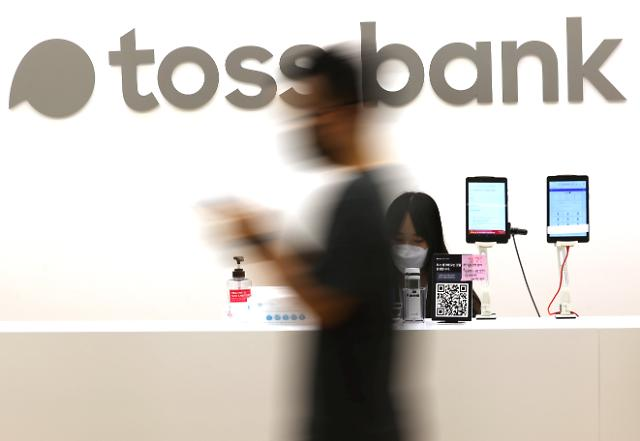 Fintech company Toss acquires troubled mobility startup to benchmark Singapores Grab