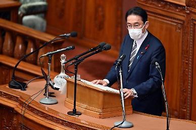 정부, 기시다 첫 연설에 일본과 미래지향적 관계발전 기대