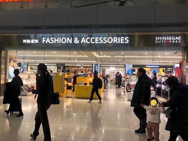 롯데·신라·신세계, 김해공항 면세점 입찰 참여