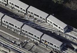 外交部、日本で震度5強の地震・・・「韓国人の被害はない」