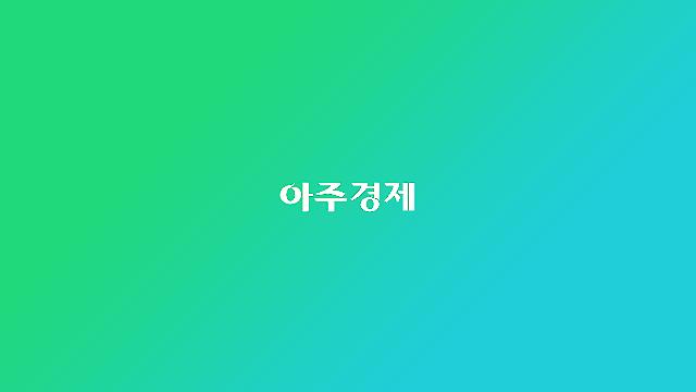 [아주경제 오늘의 뉴스 종합] 경찰, 50억 퇴직금 곽상도 아들 소환 조사 外