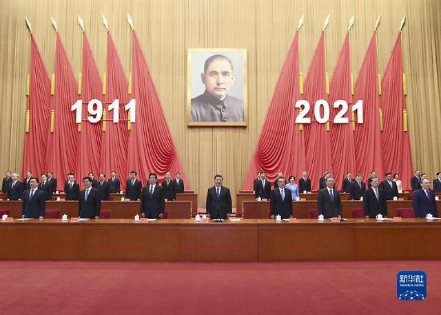 """시진핑 """"대만과의 통일을 반드시 실현할 것"""""""