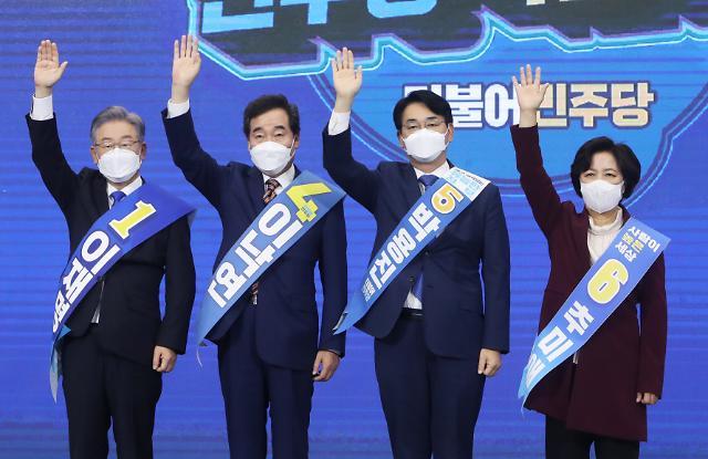 민주당, 오늘 서울서 대선후보 마지막 경선…이재명 유력
