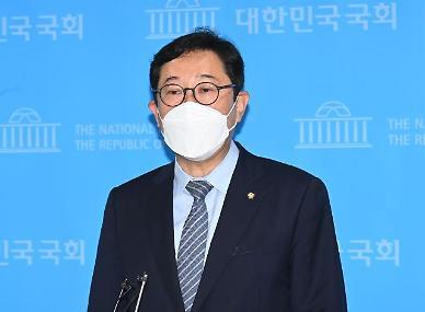김한정, 장성민 저격해 이 사람이 왜 DJ 적자...전광훈 적자로 보여
