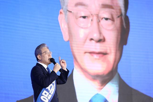 """[종합 2보] 與 최종 후보 이재명 """"부동산 대개혁""""...이낙연 """"정리되면 말할 것"""""""