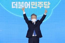 与党、大統領候補に李在明氏を公認選出へ・・・50.29%で勝利