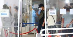 [コロナ19] 新規感染者1594人発生・・・地域感染1560人・海外流入34人