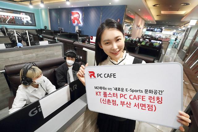 국내 최대 규모 e스포츠 문화공간 오픈…KT, 메가쓰리팝과 IP 공유 제휴