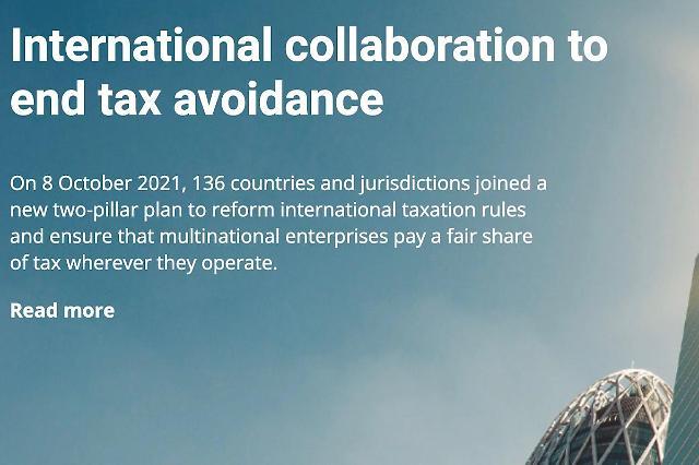 [NNA] OECD 세제개혁, 홍콩 정부 적극참여 의지 표명