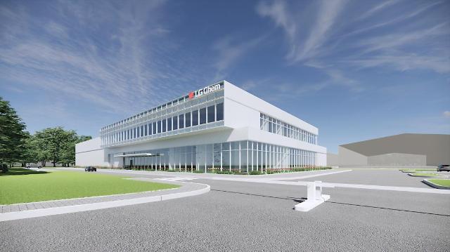 LG화학, 1200억 투자해 미국·유럽에 테크센터 설립 추진