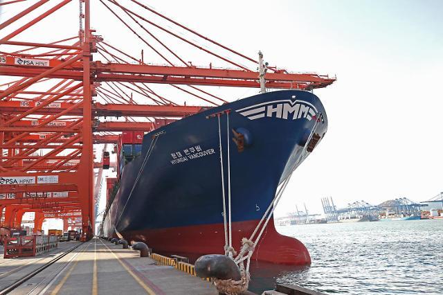 HMM, 농식품 수출에 호주노선 선복도 확대 제공
