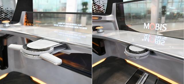 """""""운전대도 접었다 편다""""…현대모비스, 폴더블 조향 시스템 최초 개발"""