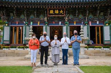 미국 여행업계, 코로나 이후 한국관광 준비에 열 올렸다