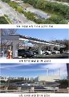 빌라 골목길에도 가로등·볼라드형 전기차 충전기 도입...2025년까지 100기 설치