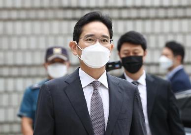 프로포폴 불법투약 혐의, 이재용 부회장 오늘 첫 재판