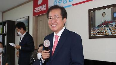 [단독] 홍준표, 부동산 차명 보유 의혹…실명제 위반 논란