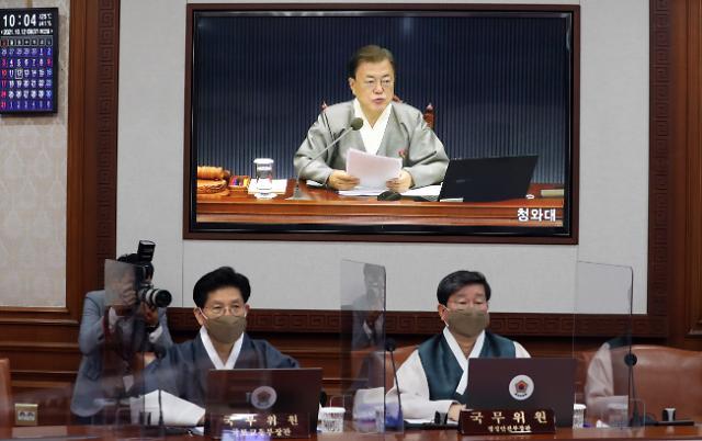 문재인 대통령·국무위원, '한복문화주간' 맞아 한복 입고 국무회의