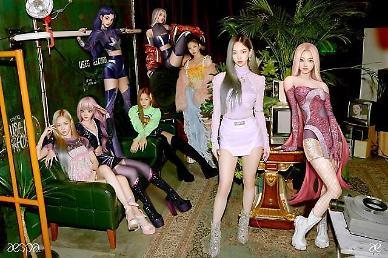 K-pop girl band Aespa to hold XR performance thru LGU+s entertainment tool app