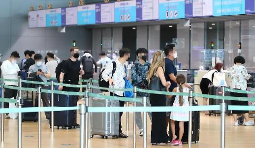 后疫情时代海外游重现生机 韩旅行社整装待发迎客来