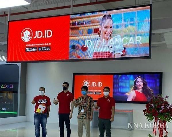 'JD.ID 3C 스토어' 오픈 행사장 모습