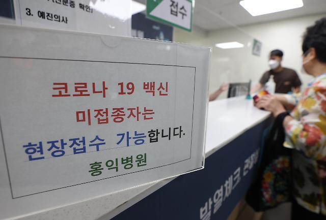 """韩国启动新冠疫苗""""加强针""""接种 新版防疫规定本周五公布"""