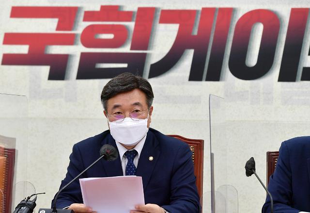"""윤호중 """"1조원대 대장동 수익 종잣돈, 부산저축은행 부실 대출자금"""""""
