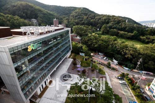 성결대, 2021년 일본 취업 온라인 박람회 성황리 마쳐