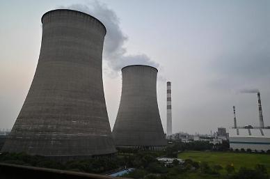 사상 최악의 전력난에...中리커창 지방정부, 전력 제한 조치 시정해라