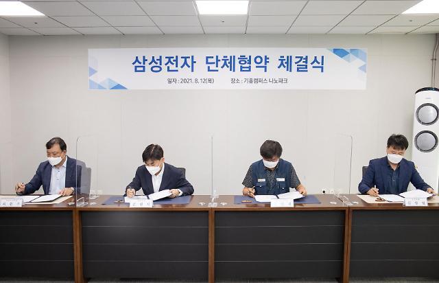 삼성전자 노사, 신경전에 '상견례'만 두 번째…임금교섭 기싸움