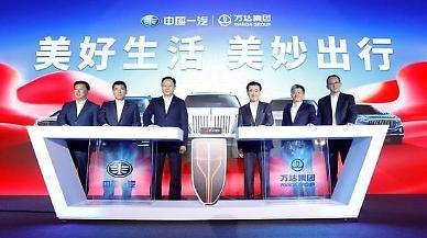 """[중국기업] 손잡은 완다·이치車… """"자동차 서비스 기업 설립한다"""""""