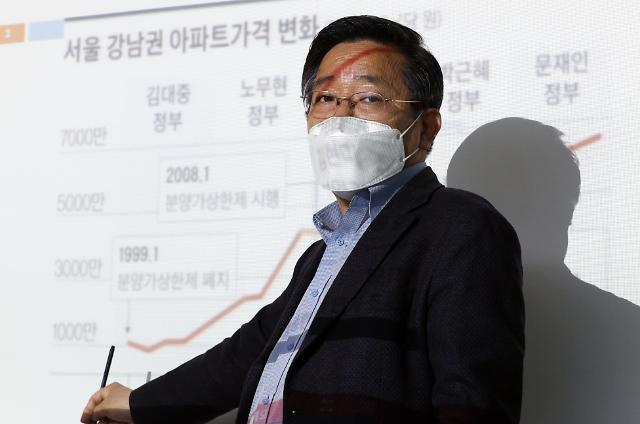 서울시, SH공사 사장 후보로 김헌동 전 본부장 최종 지명