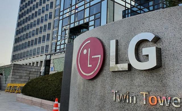 LG电子第三季营业利润同比减半 销售额创新高