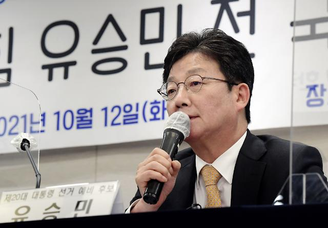 """유승민 """"증권거래세, 명백한 이중과세…폐지하겠다"""""""