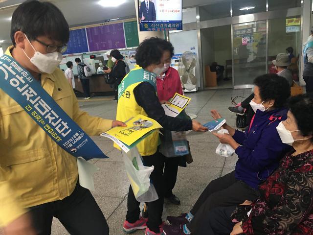 밀양시, 제304차 안전점검의 날 홍보 캠페인 실시
