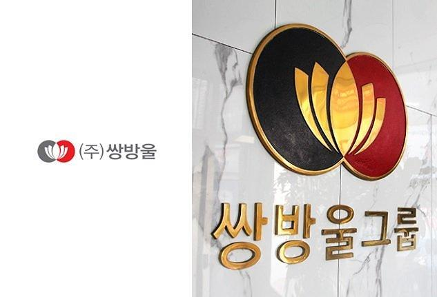 """쌍방울그룹, 이재명 변호사비 대납 의혹에 """"사실 아냐"""""""