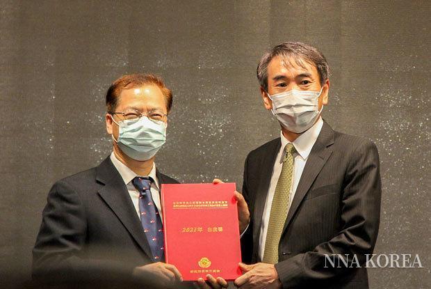 [NNA] 일본공상회, 타이완 정부에 백서 제출