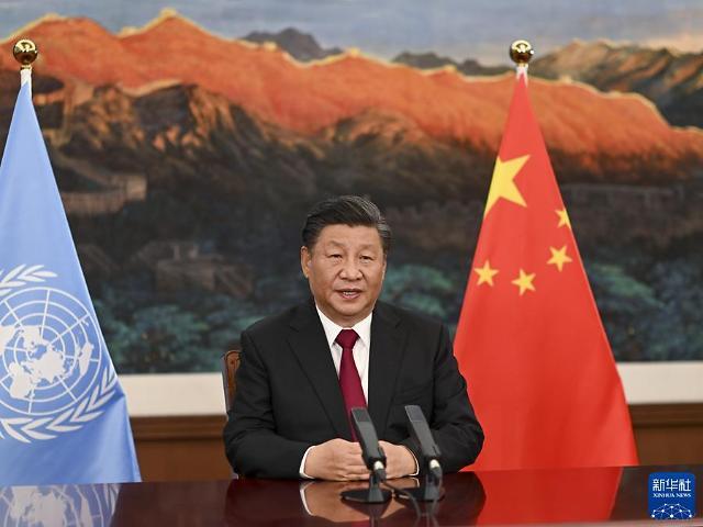 """시진핑 """"생물다양성기금 설립에 2781억원 투자"""""""