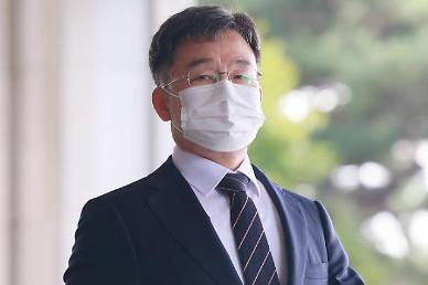 檢, 화천대유 김만배 구속영장 청구...뇌물공여 등 혐의