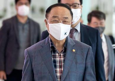 홍남기 재정이 기후변화대응 첨병 역할해야