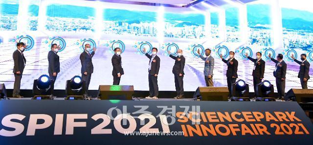 경북도, 대구시와 '2021 사이언스파크 이노페어' 개최
