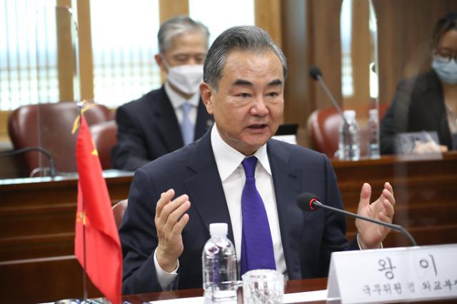 中왕이, G20회의서 對아프간 제재 해제 촉구
