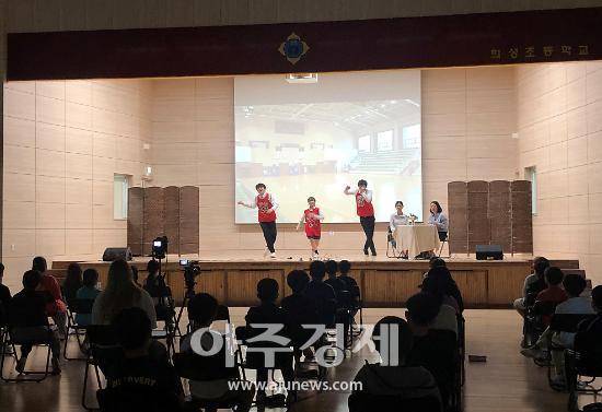 안양시청소년재단, 학교폭력예방프로그램 진행