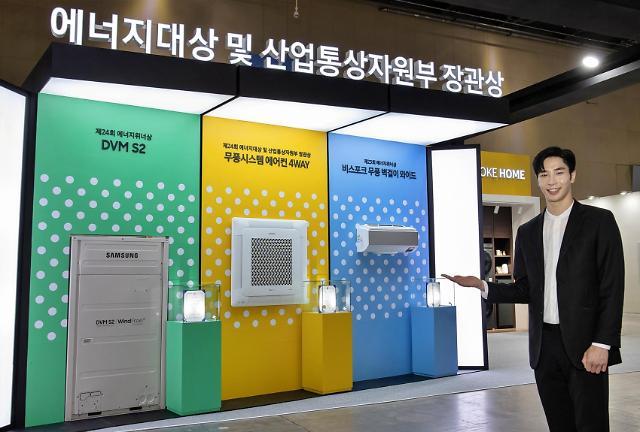 삼성·LG, 대한민국 에너지대전서 친환경 기술력 자웅 겨룬다