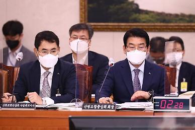 [2021 국감] 몰아치기 점검 산림사업종합자금 사후관리 미흡…눈먼 돈 전락 우려