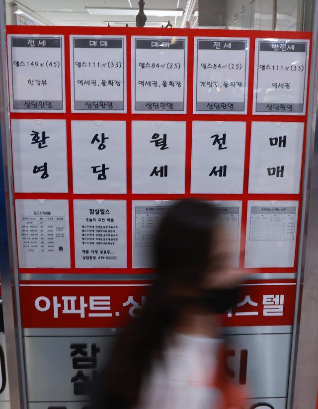 """[2021국감] 국민 10명 중 8명 """"집값 오르는 것 싫다"""""""