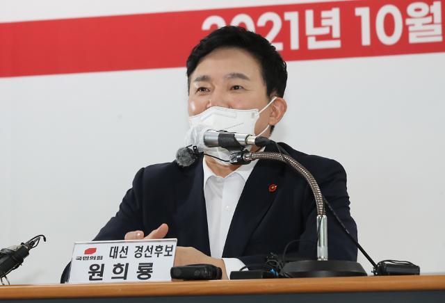 """원희룡 부인 코로나 방역 수칙 위반…元 """"책임감 느낀다"""""""